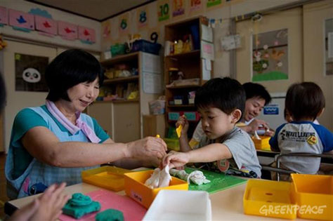 Kindergarten in Fukushima City