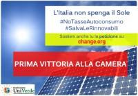petizione solare-prima-vittoria-alla-camera_480